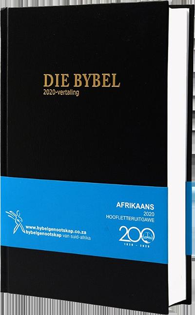 Babelse verwarring oor 2020 Bybelvertaling